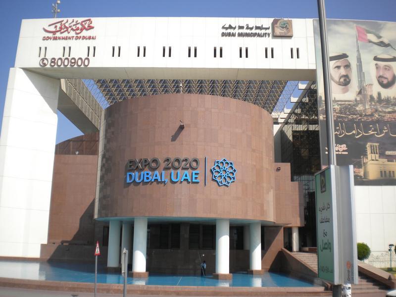 Dubai - Studio Rey