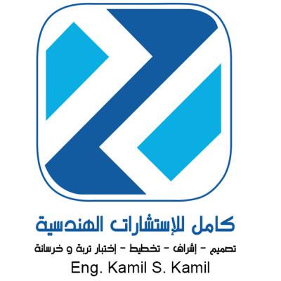 05-Kamil
